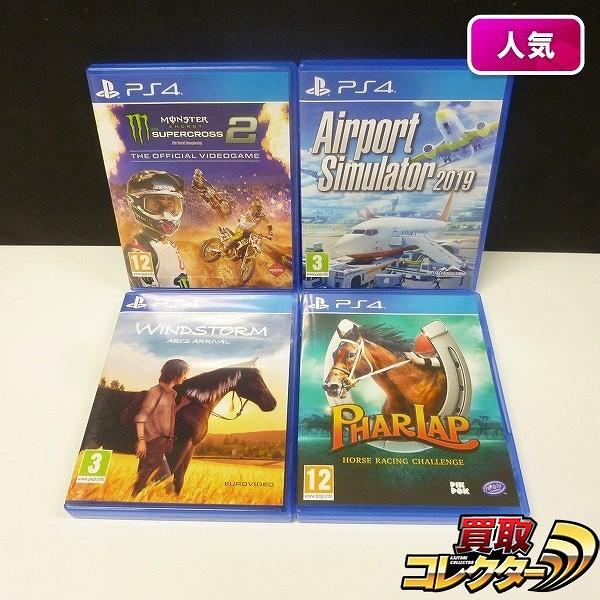 海外版 PS4 ソフト Monster SUPERCROSS2 Airport Simulator 他