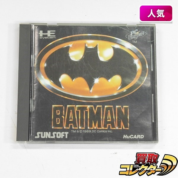 PCエンジン Huカード サンソフト バットマン / BATMAN SUNSOFT