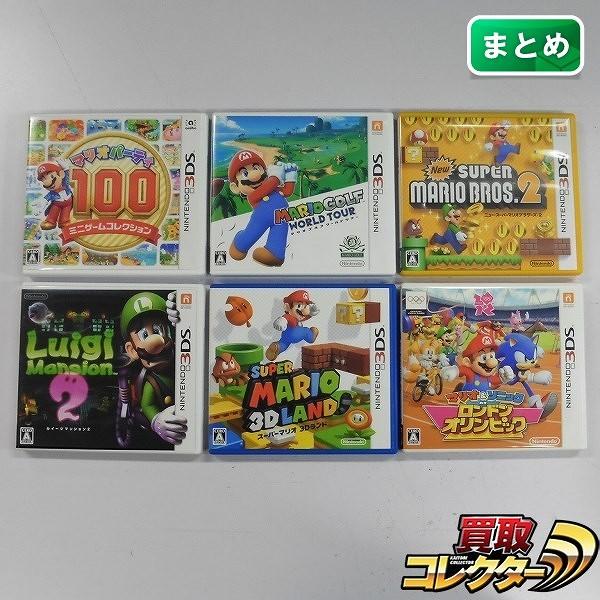 3DS ソフト マリオパーティ100 ルイージマンション2 マリオゴルフ ワールドツアー 他