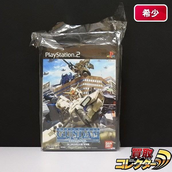 PS2 ソフト 機動戦士ガンダム戦記 角川書店連合企画 非売品