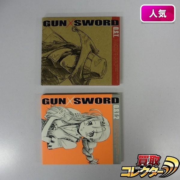 CD ガン×ソード オリジナル・サウンドトラック 1 2 / O.S.T.