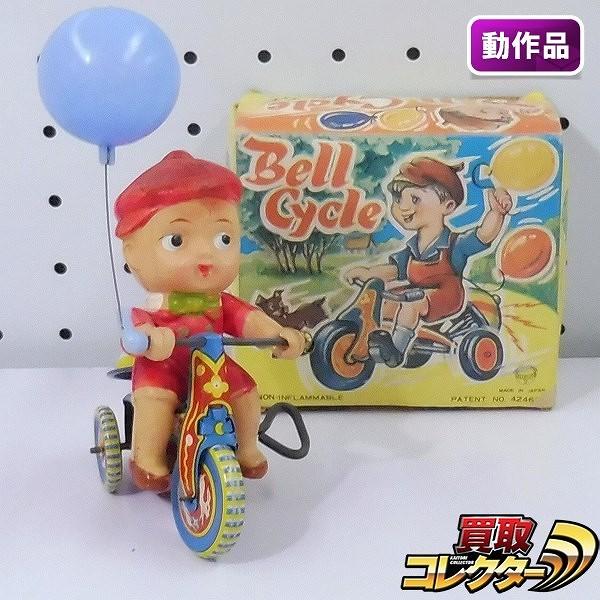 鈴木玩具 男の子 三輪車 風船 ゼンマイ 日本製 / 全長約9cm