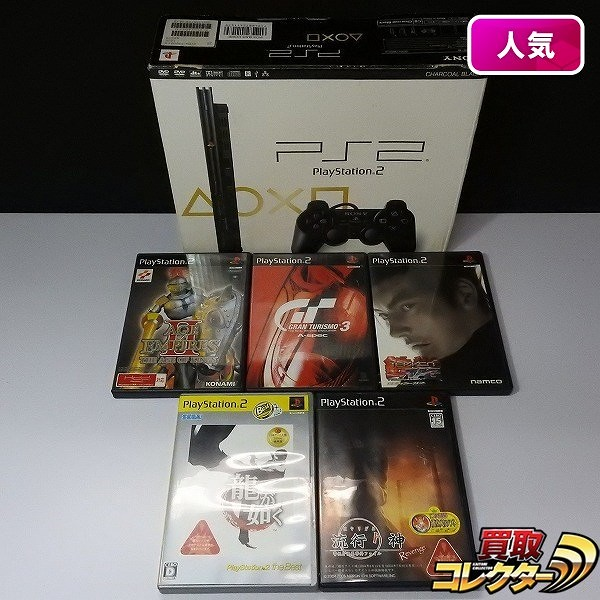 PS2 SCPH-79000 & ソフト 流行り神 龍が如く 鉄拳 タッグトーナメント 他