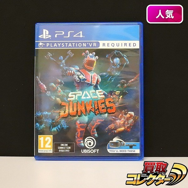 海外版 PS4 ソフト VR専用 SPACE JUNKIES / UBISOFT