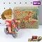 鈴木玩具 女の子 三輪車 ゼンマイ 日本製 全長約9cm