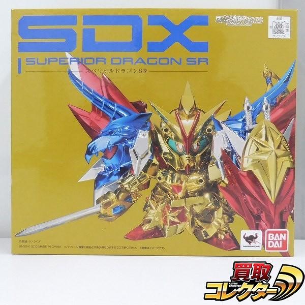 SDX スペリオルドラゴンSR / 新SDガンダム外伝 黄金神話