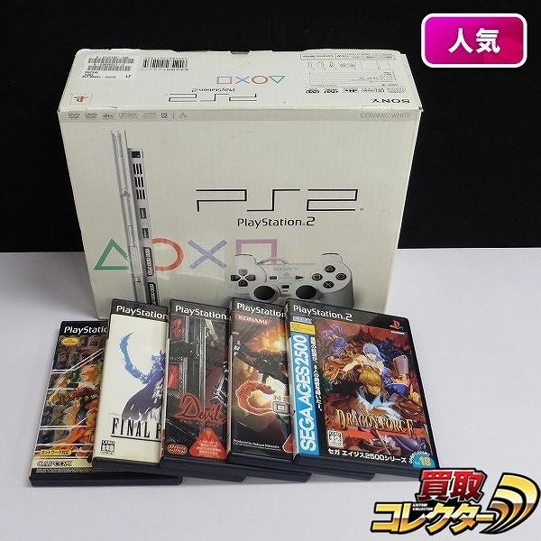 PS2 SCPH-75000 & ソフト 5点 ネオコントラ ファイナルファンタジー12 デビルメイクライ 他