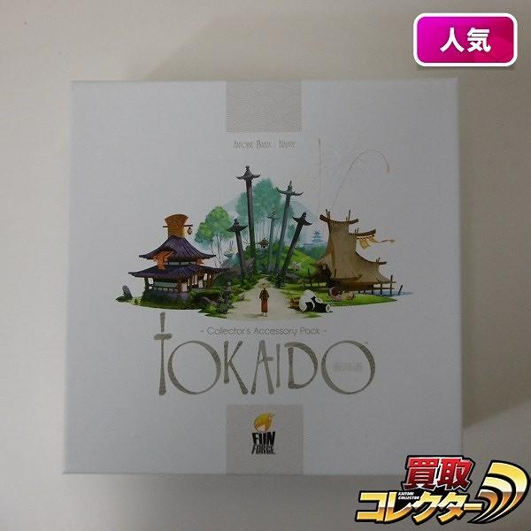 東海道 コレクターズアクセサリーパック / ボードゲーム