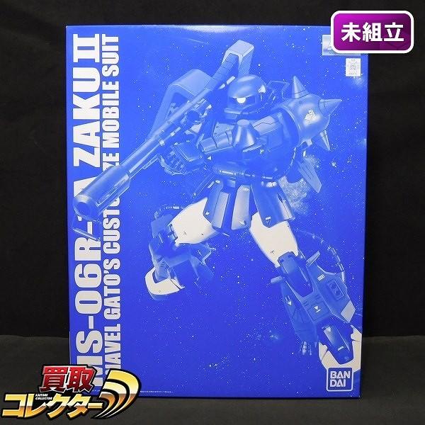 MG 1/100 アナベル・ガトー専用 ザクII ver.2.0 ガンプラ