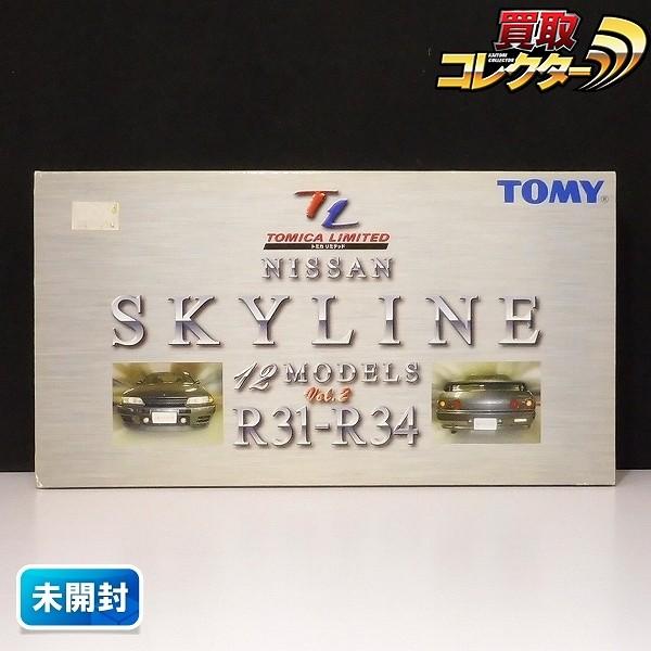 トミカリミテッド 日産 スカイライン 12MODELS Vol.2 R31-R34