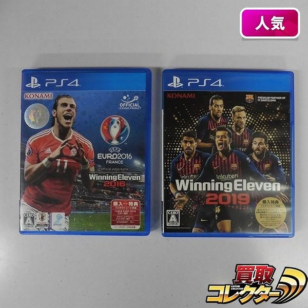 PS4 ソフト ウイニングイレブン2016 ウイニングイレブン2019 / KONAMI