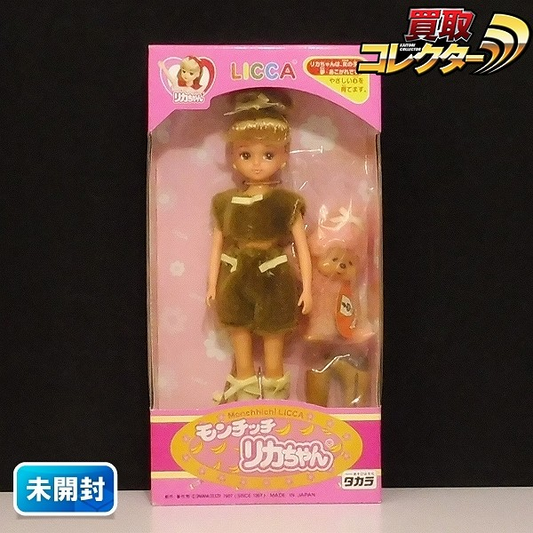 タカラ モンチッチ リカちゃん / 人形 ドール