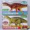 海洋堂 福井県立恐竜博物館限定 フクイサウルス フクイラプトル