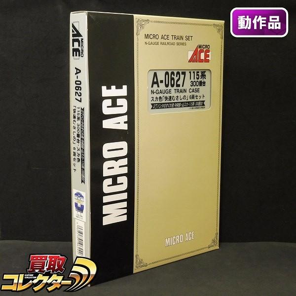 MICRO ACE A-0627 115系 300番台 スカ色 快速むさしの 6両セット