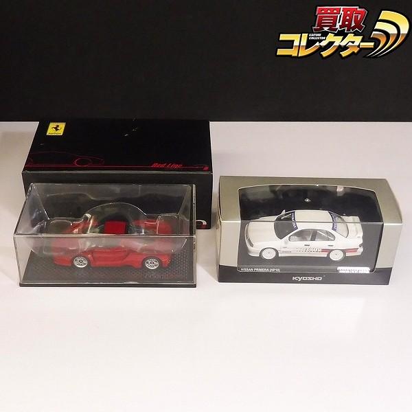 1/43 Red Line ENZO Ferrari 京商 プリメーラ ニスモ テストカー