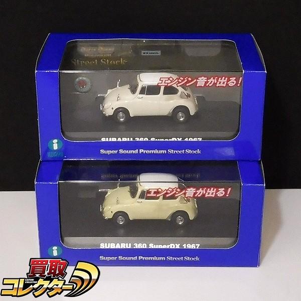 イワヤ 1/43 SUPER SOUND Premium スバル360 スーパーDX 1967