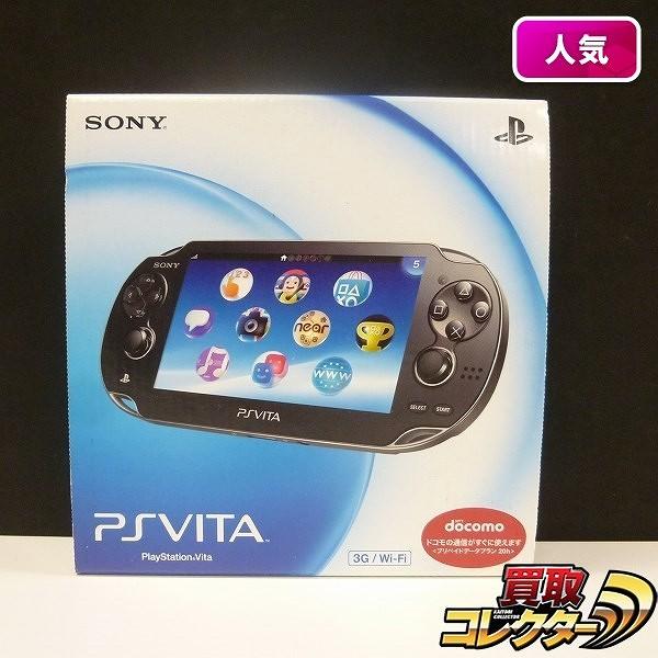 ソニー PS VITA PCH-1100 クリスタルブラック / SONY