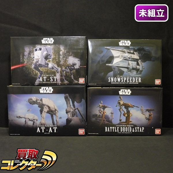 STAR WARS 1/144 AT-AT 1/48 AT-ST スノースピーダー 他