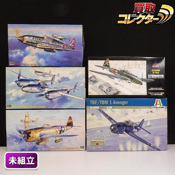 1/48 イタレリ TBF/TBM 1 アベンジャー ハセガワ P-47D-25 他