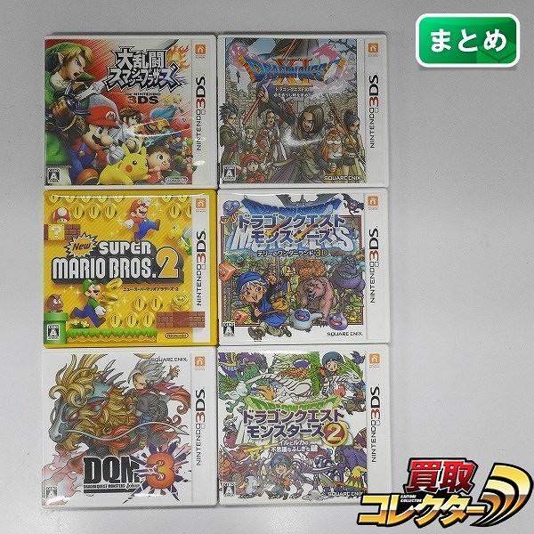 3DS ソフト ドラゴンクエストXI ドラゴンクエストモンスターズ テリーのワンダーランド3D 他