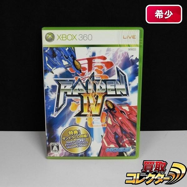 XBOX360 ソフト 雷電 IV 特典 サントラ同梱 / RAIDEN IV