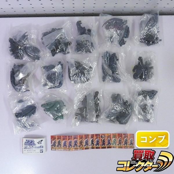バンダイ ガシャポン HG ゴジラ クロニクル 全15種 コンプ