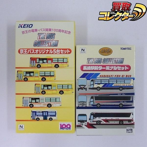 THE バスコレクション 京王バス オリジナル5台セット 他