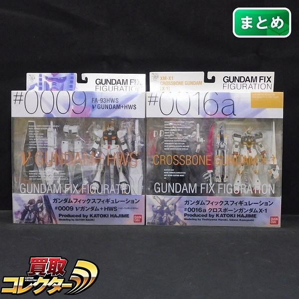 GFF #0009 νガンダム+HWS #0016a クロスボーンガンダムX-1
