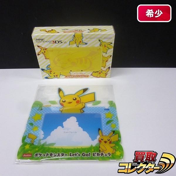 new ニンテンドー 3DSLL ピカチュウ イエロー & Let's go! ピカチュウ フォトフレーム&カレンダー