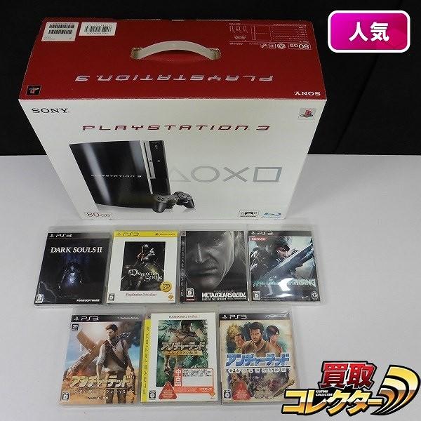 PS3 CECHL00 黒 & ソフト 7点 メタルギアソリッド4 デモンズソウル 他