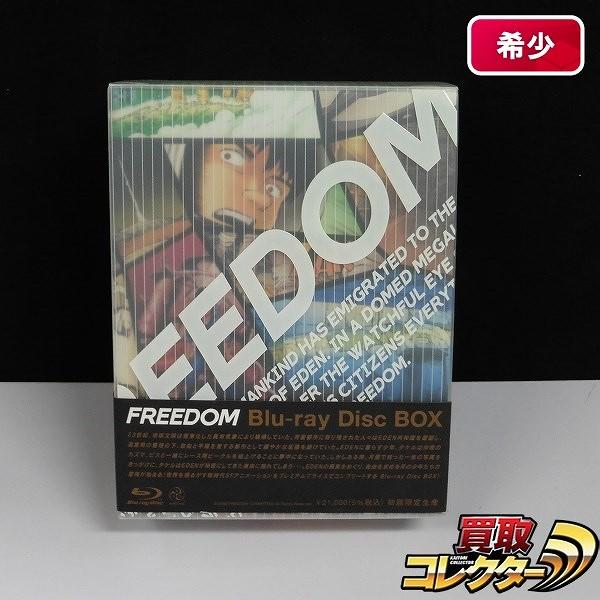 FREEDOM Blu-ray Disc Box 初回限定生産版 / フリーダム 帯あり