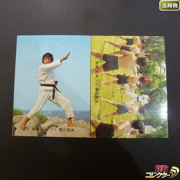 カルビー 旧 仮面ライダー V3 カード 397 398 KV10 当時物