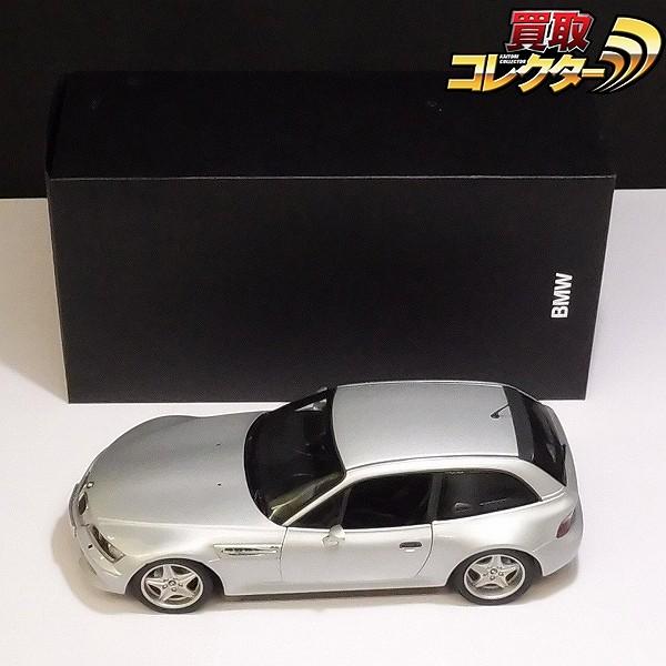 特注 UTモデル 1/18 BMW M Coupe クーペ シルバー