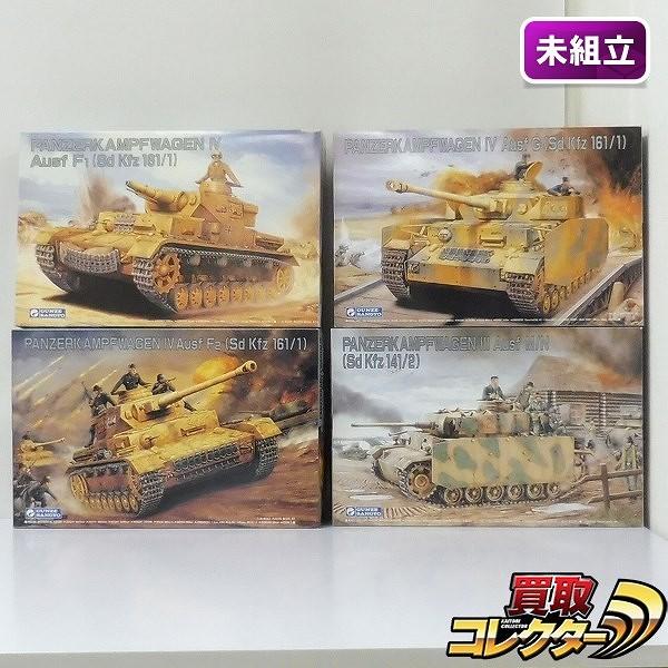 グンゼ 1/35 Ⅳ号戦車F1型 F2型 G型 Ⅲ号戦車M/N型