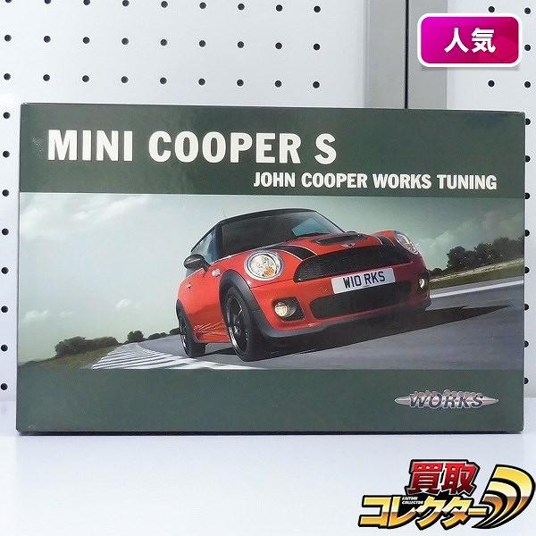 京商 BMW特注 1/18 ミニクーパーS ジョンクーパーワークス Red