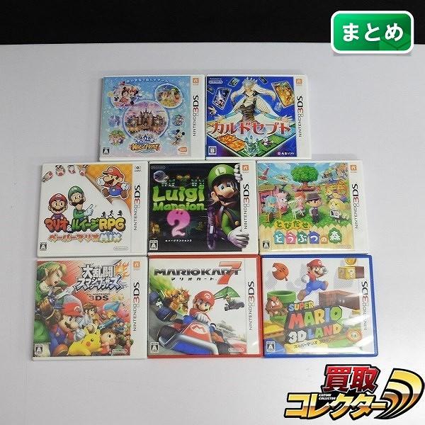 ニンテンドー 3DS ソフト カルドセプト スーパーマリオ 3Dランド 他