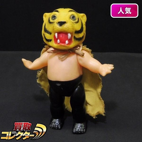 タイガーマスク 無刻印 ソフビ 約15cm / キューピー 本体