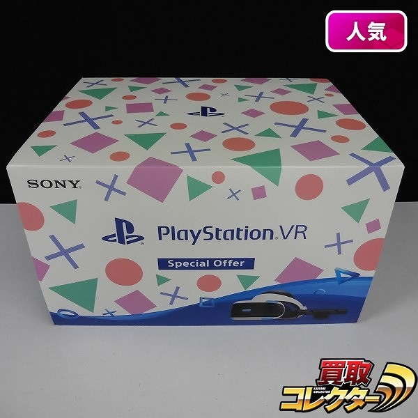 SONY PlayStationVR Special Offer / プレステVR
