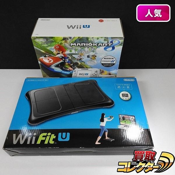 NINTENDO Wii U マリオカート8セット & Wii Fit U / 任天堂