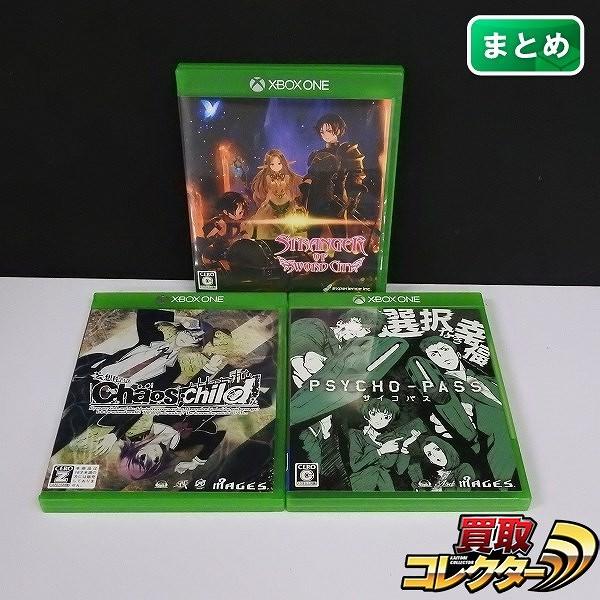 XBOX ONE ソフト STRANGER OF SWORD CITY カオスチャイルド 他