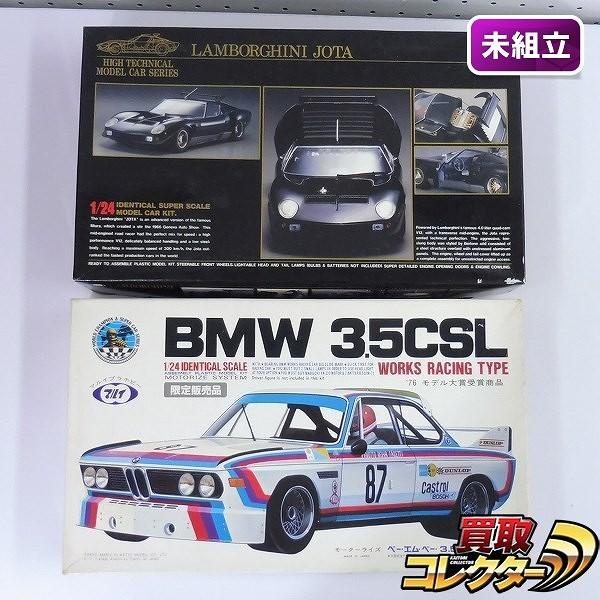 マルイ 1/24 ランボルギーニ イオタ BMW 3.5CSL