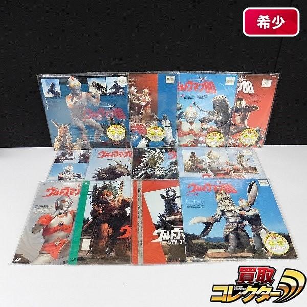 LD ウルトラマン80 1~12巻 / 円谷 (エイティ)