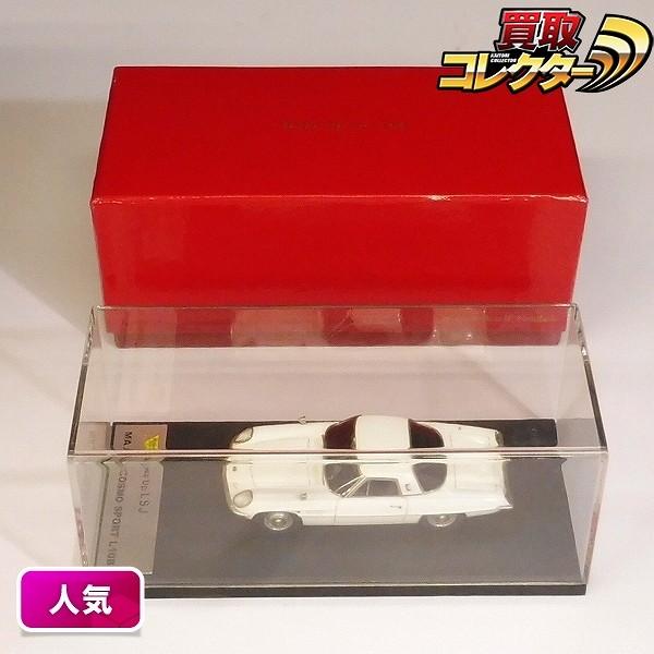 Make Up 1/43 マツダ コスモスポーツ L10B ホワイト LSJ 003/A