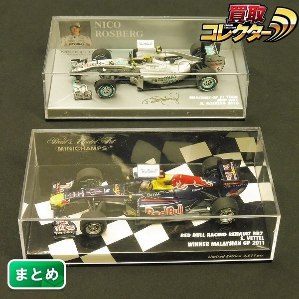 PMA 1/43 メルセデスGP MGP W01 ニコ・ロズベルグ 2010 他