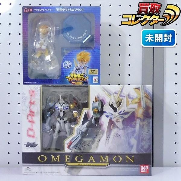 D-Arts オメガモン G.E.M.シリーズ 石田ヤマト&ガブモン