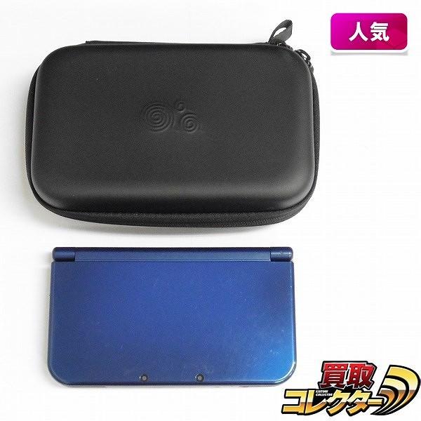 new ニンテンドー 3DS LL メタリックブルー & ハードケース