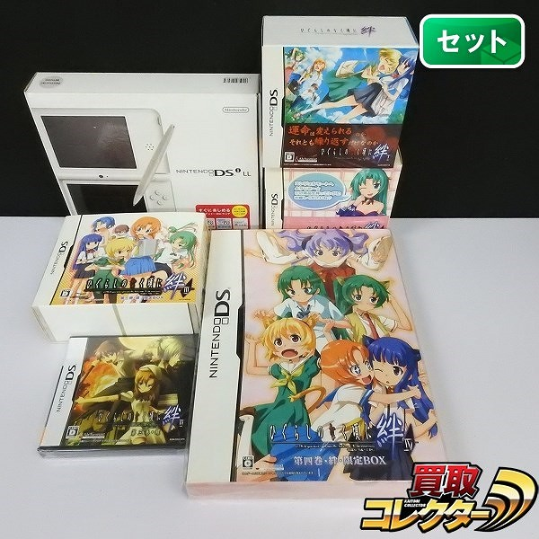 任天堂 DSi LL & ソフト ひぐらしのなく頃に 絆 1~4巻 初回版
