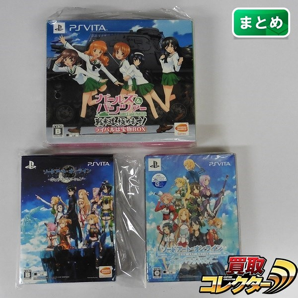 PS Vita ガールズ&パンツァー 戦車道、極めます! ライバルは宝物BOX 他
