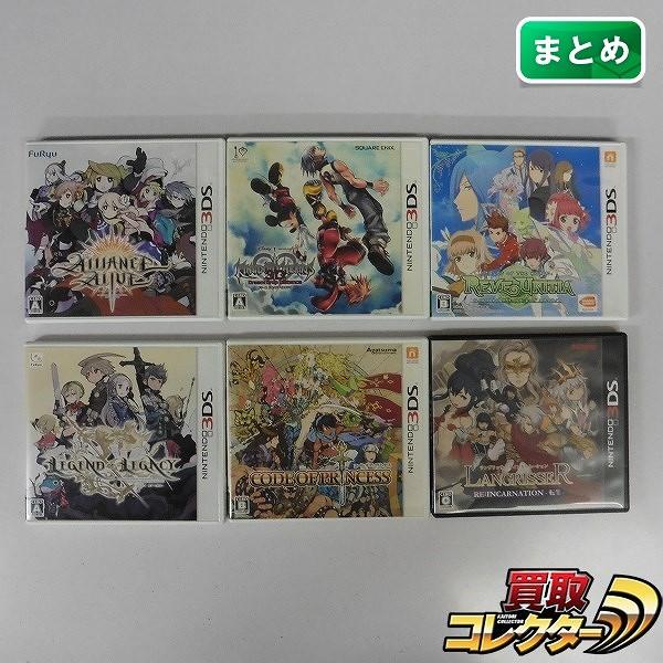 3DS ソフト キングダムハーツ 3D アライアンス・アライブ 他