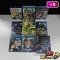 Blu-ray マクロスF 全9巻 初回生産限定版 / フロンティア